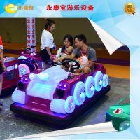 坦克碰碰车-小金宝2018新款儿童游乐设备酷炫灯光广场摆摊碰碰车