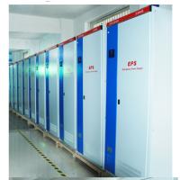 EPS三相应急电源生产厂家 讯豪电气 电气成套厂家 成套设备