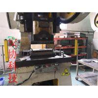 加固无盲区光电保护器HA2810压油机安全光幕厂家