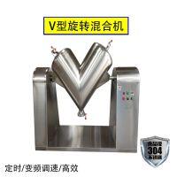 四川V型混合机化工用无死角旋转混料机味精食盐高混合效率多向混合机