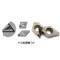 PCD刀具加工硬质合金的精密加工专用刀片,CVD金钢石涂层铣刀