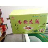 包装箱,包装盒,食品箱,瓦楞箱设计制作生产