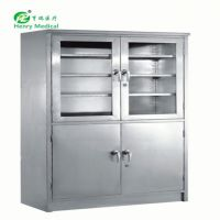 HR-C08器械柜不锈钢多层文件柜带文件档案柜储物柜医疗仪器柜药品柜