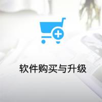 北京环中睿驰科技有限公司