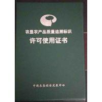 洪湖甲鱼养殖