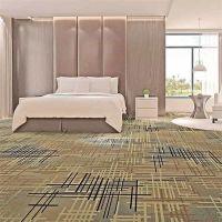 郑州会议厅地毯酒店办公室 地毯卧室床边简约定制