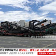 """郑州双优智能环保移动式建筑垃圾粉碎机在江苏""""扬帆远航""""再创佳绩"""