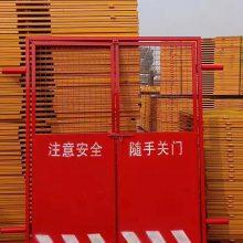 施工电梯安全门 楼层安全防护网 人货升降机钢板网电梯门