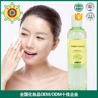 天津化妆品oem代工 北京化妆品公司 广州化妆品批发市场