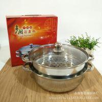 不锈钢双层蒸锅 家用两层蒸汤锅 促销增了礼品锅具 28cm汤锅
