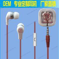新款入耳式麦克风通话耳机礼品耳机LOGO调色方盒耳机定做生产