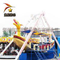 游乐园新型游乐设备海盗船游艺设施北京童星厂家供应