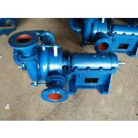 厂家直销ZJW高扬程入料泵泥浆处理加压泵板框压滤机喂料泵强能
