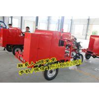XMC3-JB/9.6-SAD150ZH正三轮消防摩托车