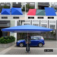 伞摆摊伞大太阳伞户外庭院伞沙滩伞3米遮阳伞折叠防风长方形