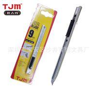 供应TJM塔吉玛LC-301美工刀 小型不锈钢美工刀 裁缝刀G型极锋