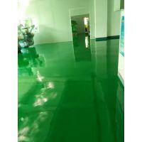 办公室环氧树脂地坪漆 防尘耐磨