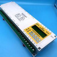12路16A智能照明模块 优质 高端智能照明开关控制模块