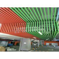 宏铝有生产铝方通厂家,价廉吊顶