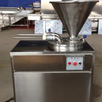 火腿灌肠机 灌肠机厂家 烤肠加工设备 鼎鸿制造