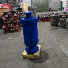 WFKPQ42X污水复合式排气阀