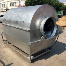 限时优惠商用全自动炒货机 炒栗子花生瓜子机 多种规格电加热炒锅