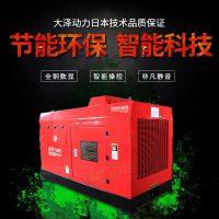 指定TO400A-J发电电焊两用机