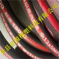 罗田县炼油厂专用耐高压蒸汽软管 耐高温蒸汽管/生产厂家