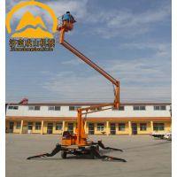 曲臂式升降机12米移动式升降台厂家济南成山