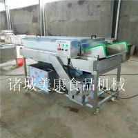 美康全自动牡蛎清洗机 厂家生产高压喷淋海产品清洗设备