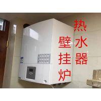 西安壁挂炉维修电话│西安热水器维修│西安燃气灶维修多少费用