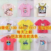 广东梅州便宜童装到那里批发 棉韩版中童装短袖T恤便宜清仓货