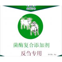 益昊专供反刍动物专用微生态---畅益康,提高产奶量,增强抗病力,食品安全