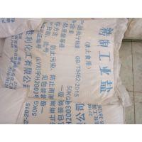 山东肥城氯化钠 50公斤包装 粗盐的提纯 价格优惠一流服务