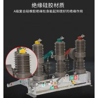 ZW32-12厂家介绍直流空气开关接线方式
