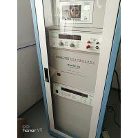 出售二手回收远方积分球HAAS-2000