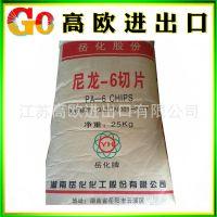 高粘PA6/岳阳石化/YH3400 适用工业用丝 包装膜及高强耐磨结构件
