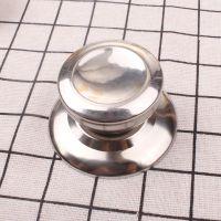 不锈钢锅盖提手锅盖头锅盖把手锅钮通用型锅盖顶珠03567锅类配件