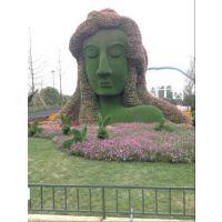 人物雕塑 头像造型 面具雕塑 园林景观公园雕塑