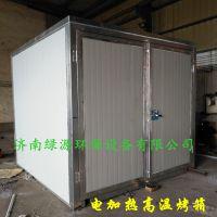 60°-300°高温型烤漆房 电加热型烤箱 喷塑高温房
