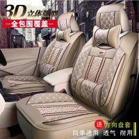 2014款16款2015日产尼桑新轩逸座套17经典轩逸四季通用汽车坐垫Q5