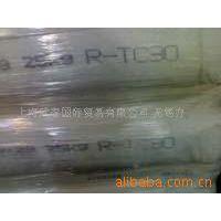 供应亨斯曼钛白粉Tioxide R-TC30