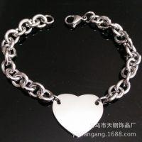 流行女士手镯钛钢不锈钢O字链心形手链现货ebay速卖通亚马逊热卖