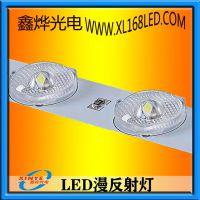 XY-3030TW6DLED卷帘式灯条漫反射 广告灯箱 光源 专用发光条