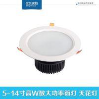 生产经销KW-SD6寸COB光源筒灯LED一体防雾酒店筒灯