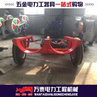 万泰供应12米 15米运杆车 单根 双根电线杆运输车 飞机轮胎