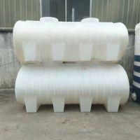 【华社】四川凉山pe聚乙烯5吨塑料卧式水箱加工中心