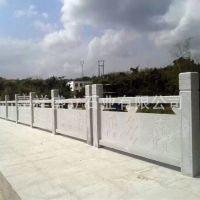 绿化装饰石栏杆 河边精雕市政石护栏 厂家直销