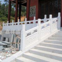 厂家定制汉白玉石雕栏杆雕刻 大理石园林河道护栏 精品石栏杆批发