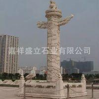 供应广场景点盘龙柱 华表罗马柱子 仿古浮雕石柱子